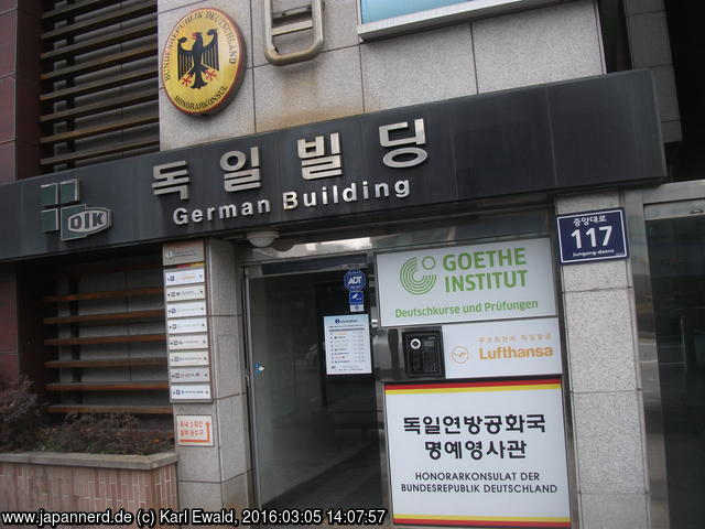 Korea, Busan: das German Building