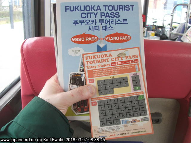 Fukuoka Tourist City Pass